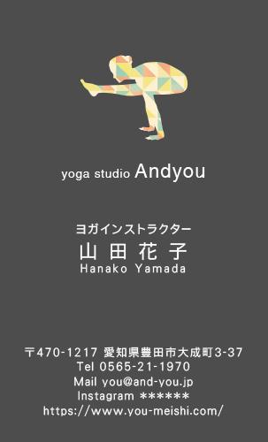 ヨガ教室・ヨガインストラクターの名刺 yoga-HR-011