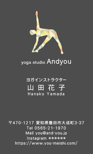ヨガ教室・ヨガインストラクターの名刺 yoga-HR-012