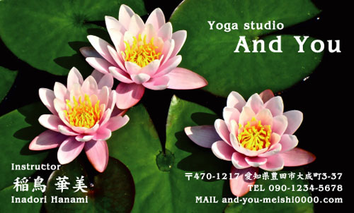 ヨガ教室・ヨガインストラクターの名刺 yoga-AI-014