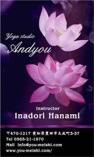ヨガ教室・ヨガインストラクターの名刺 yoga-AI-028