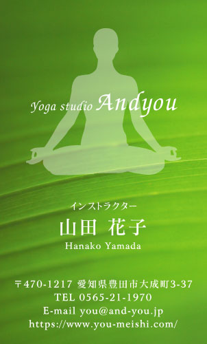 ヨガ教室・ヨガインストラクターの名刺 yoga-HR-003