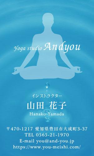 ヨガ教室・ヨガインストラクターの名刺 yoga-HR-004