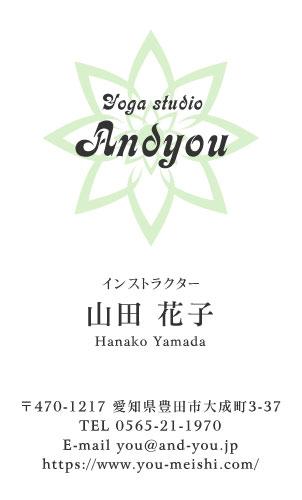 ヨガ教室・ヨガインストラクターの名刺 yoga-HR-005