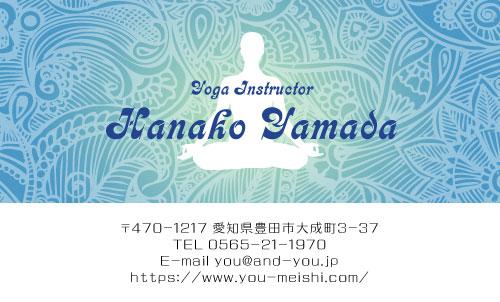 ヨガ教室・ヨガインストラクターの名刺 yoga-HR-007