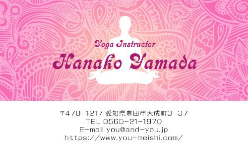 ヨガ教室・ヨガインストラクターの名刺 yoga-HR-008