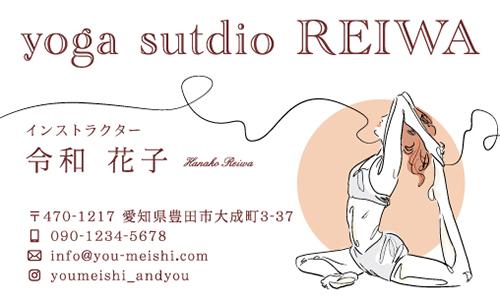ヨガ教室・ヨガインストラクターの名刺 yoga-NI-032