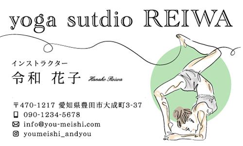 ヨガ教室・ヨガインストラクターの名刺 yoga-NI-033