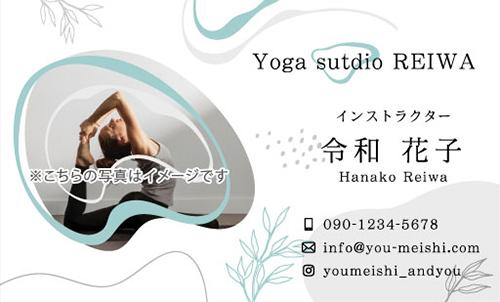 ヨガ教室・ヨガインストラクターの名刺 yoga-NI-036