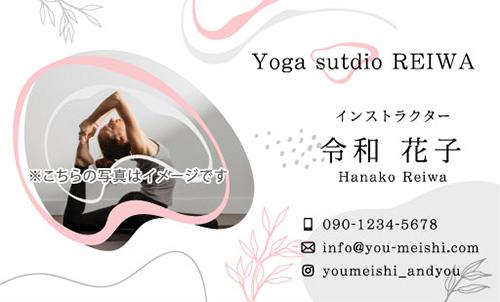 ヨガ教室・ヨガインストラクターの名刺 yoga-NI-037